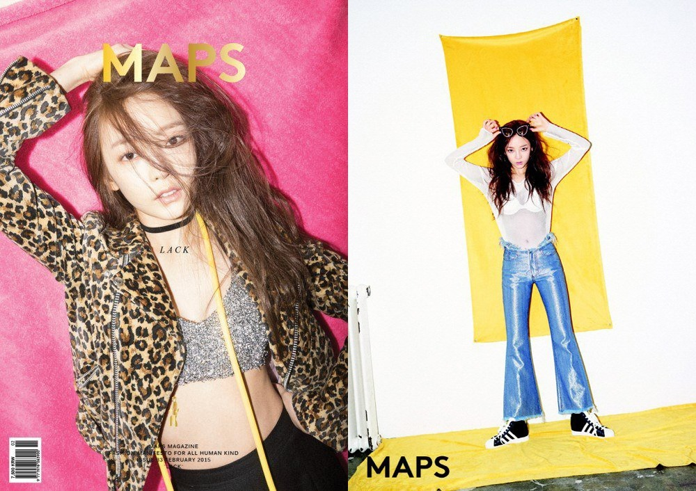 Goo Hara for MAPS February 2015-1