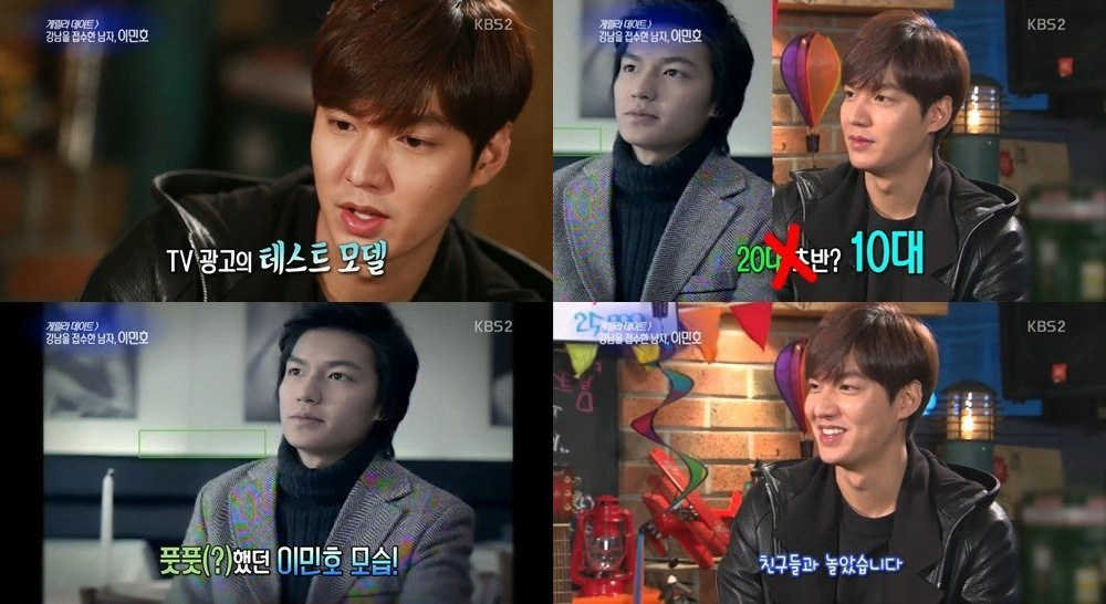 Lee Minho on Entertainment Weekly