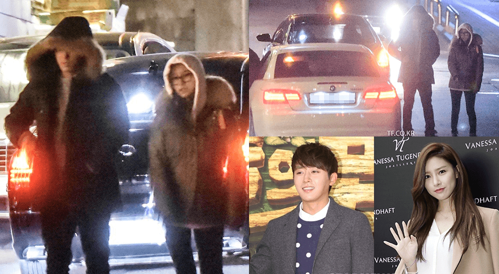 Kim So Eun and Son Ho Jun on a date