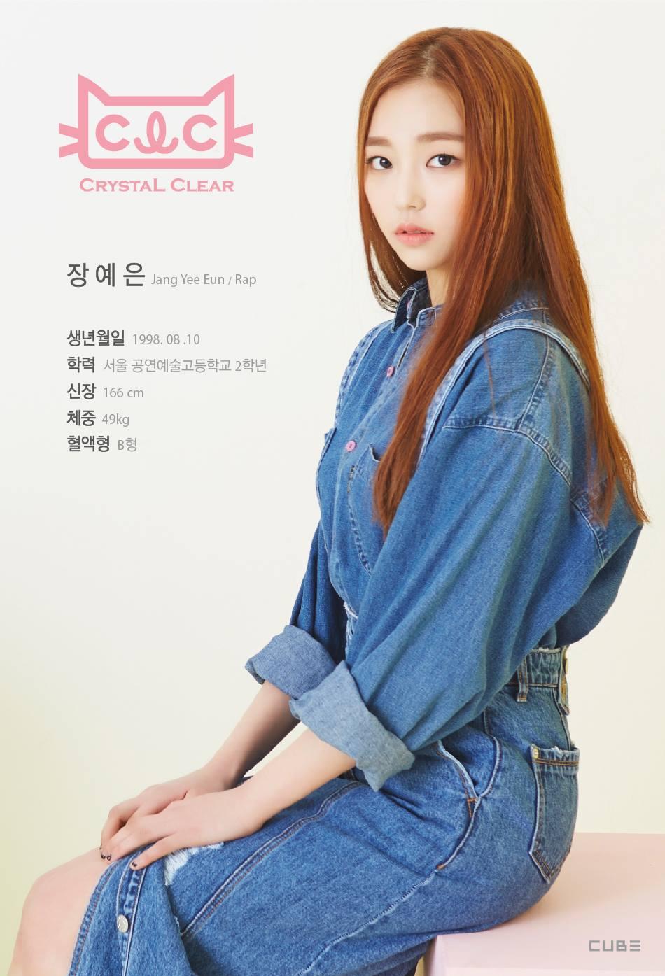CLC Jang Ye Eun