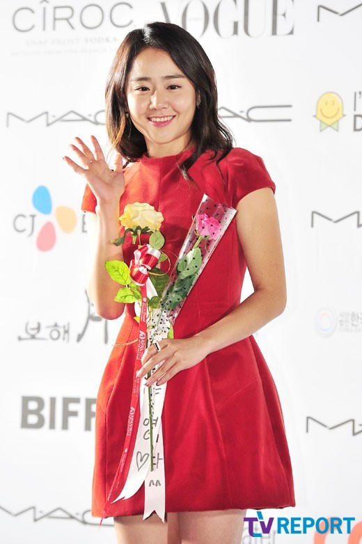 13 moon geun young
