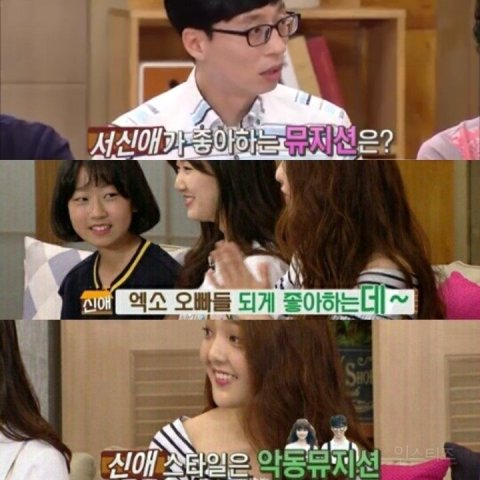 "Image: Screenshots of actresses Kim Hwan Hee and Seo Shin Ae on ""Happy Together 3"""