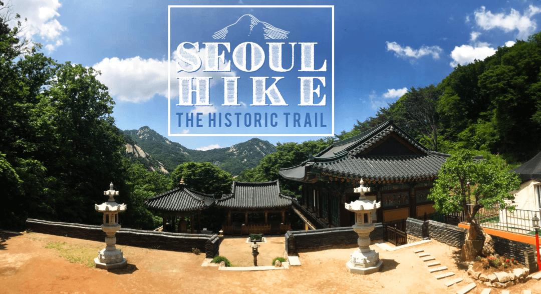 Seoul Hike