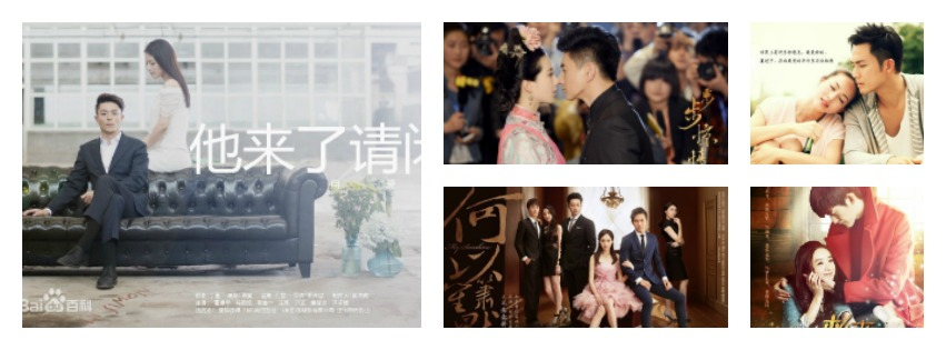 Love family chinese drama