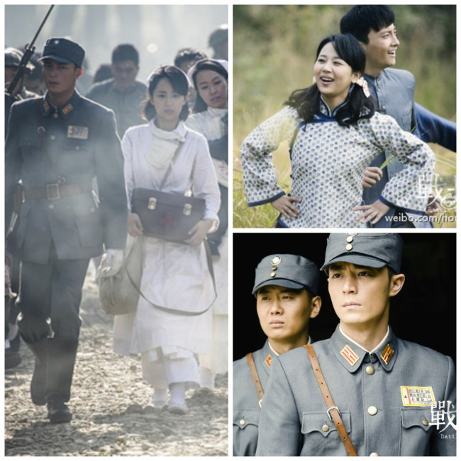 Picture for 'Battle of Changsha' a 2014 BTV drama
