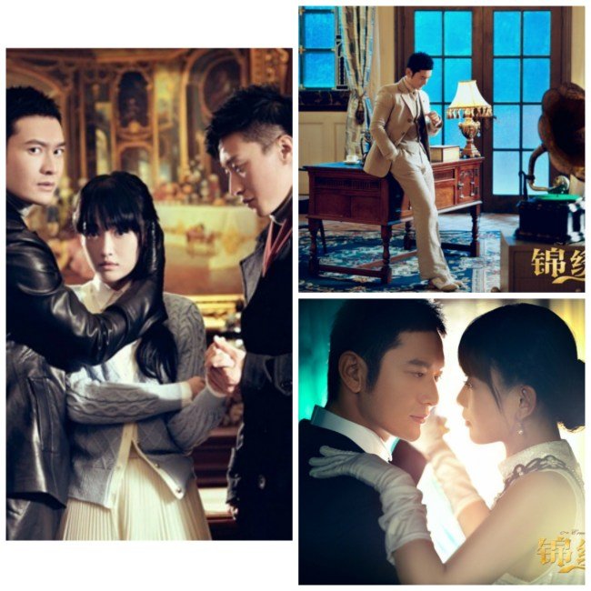 Pictures from 'Cruel Romance' a 2015 Hunan TV drama