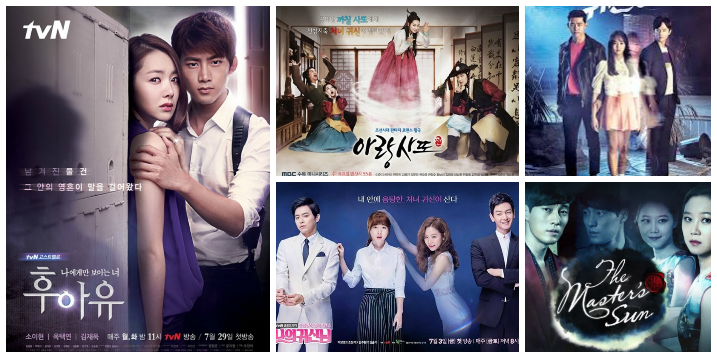 Top 5 Best Korean Romance Dramas with Ghosts - Korea in Beauty