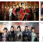 Top 5 Best Chinese Historical Romance Dramas
