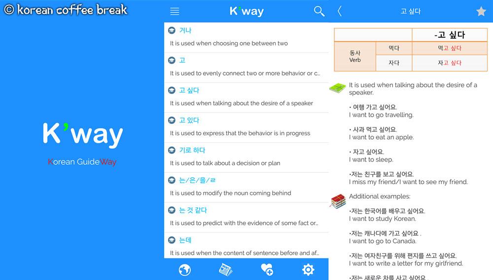 meilleures applications gratuites pour apprendre le coréen : Korlink