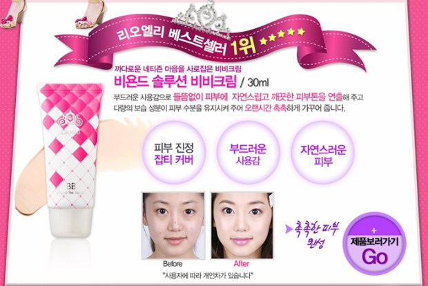 Lioele BB Cream
