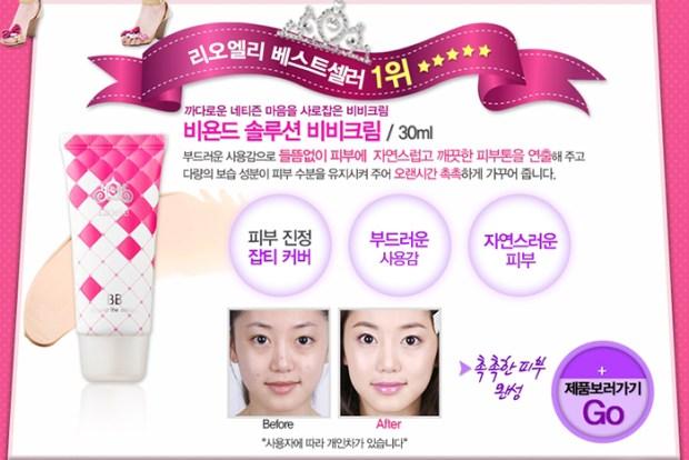 Lioele BB Cream