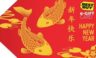 Lunar New Year Best Buy Gift Card