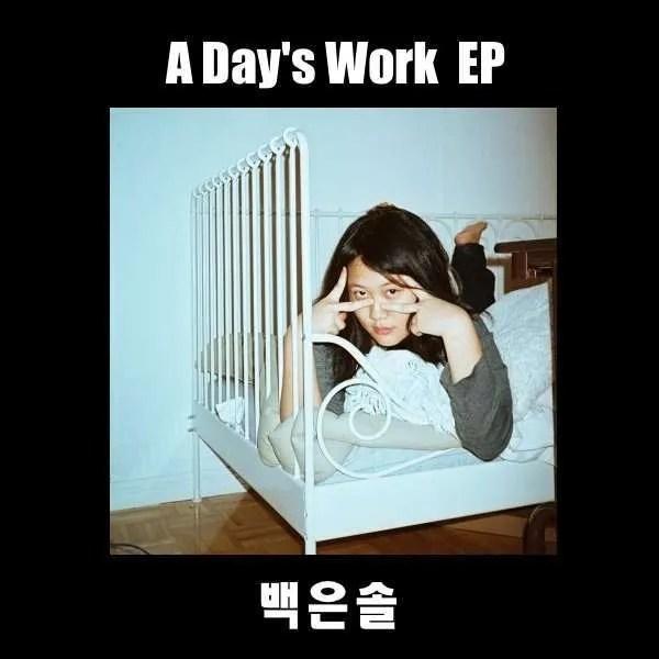 baik eun sol a day's work