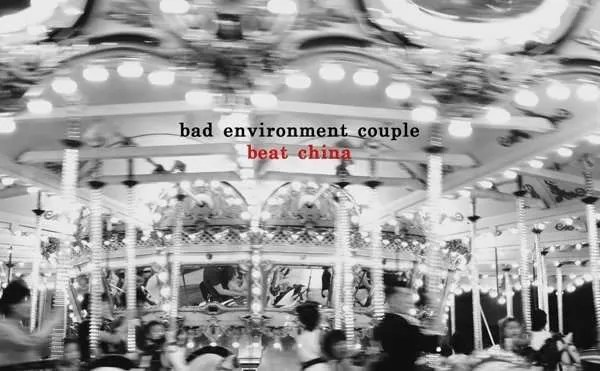 bad environment couple beat china
