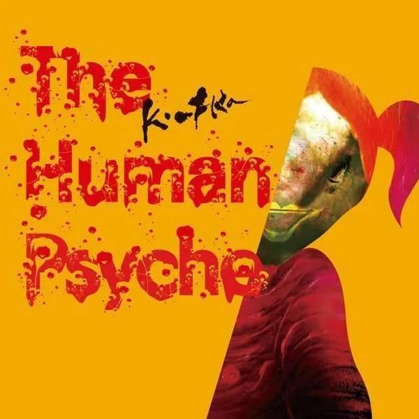 kafka human psyche