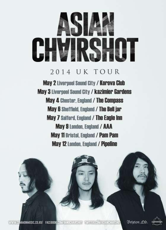 Asian Chairshot UK Poster