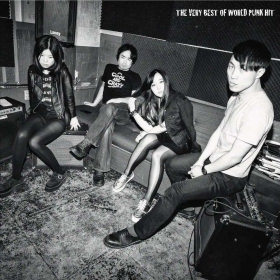 Look and Listen & Hasegawa Yohei The Very Best Of World Punk Hit