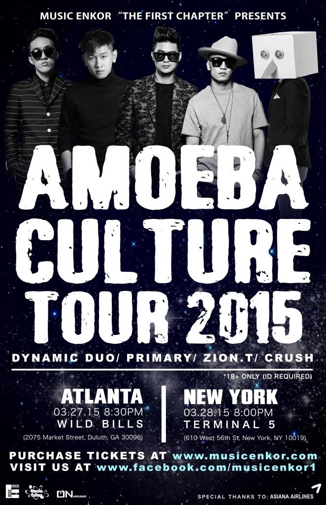 amoeba culture 2015