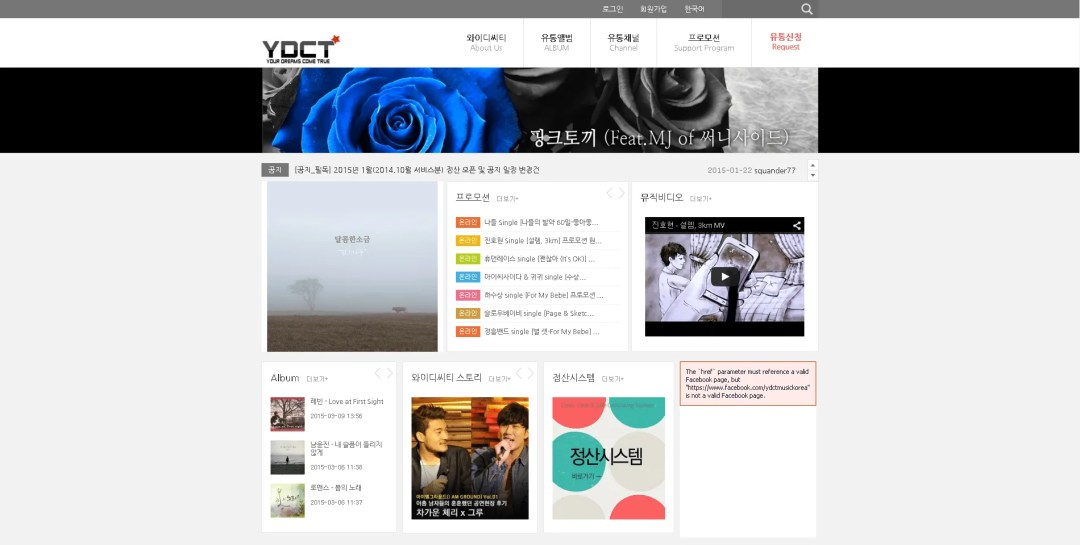 ydct homepage
