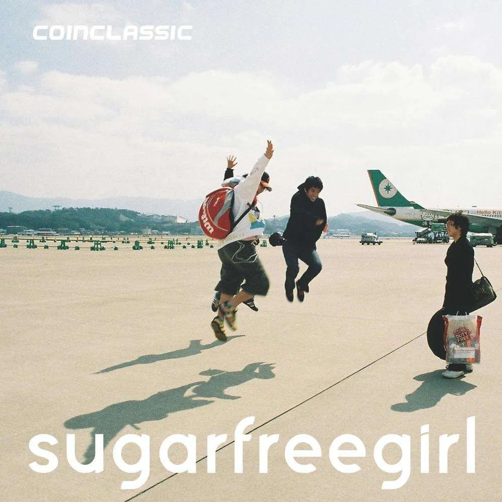 coin-classic-sugarfree-girl