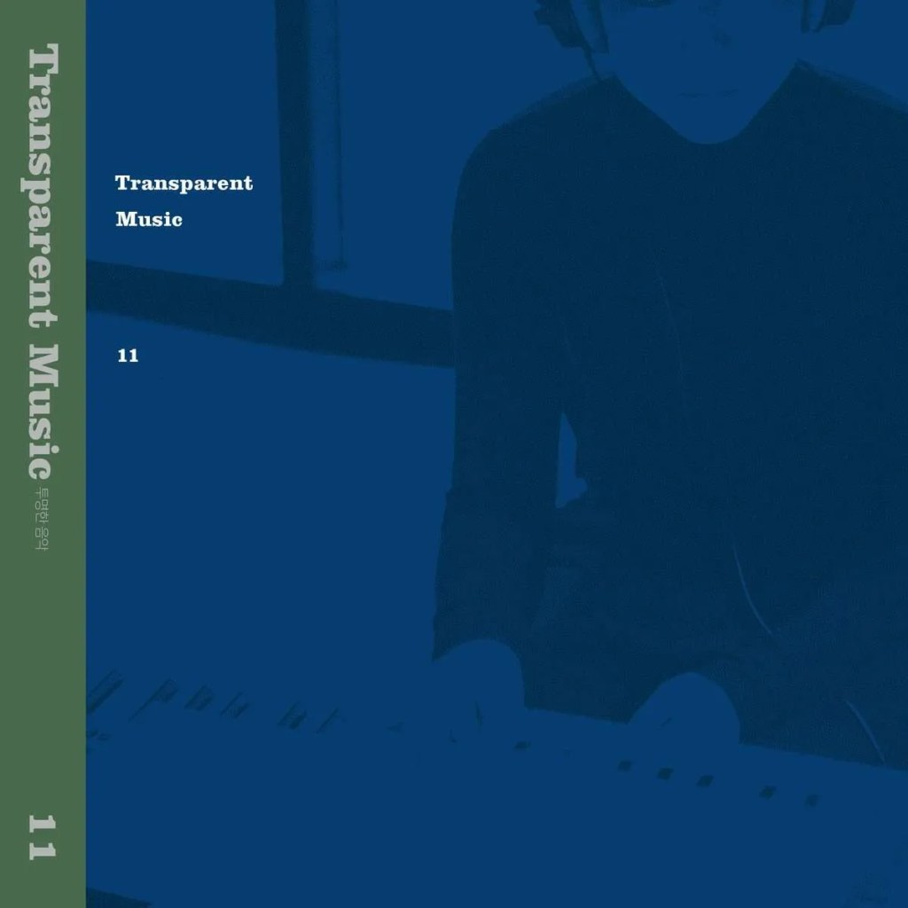 11 transparent music