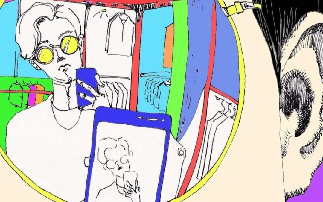 ZIPE KROCK : My six Emptiness Frame