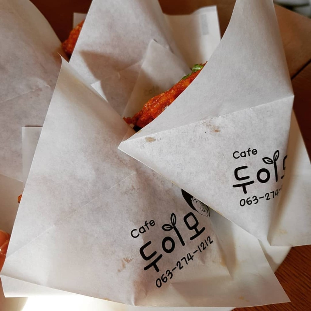 Cafe Dooyimo Bibimbap Waffle