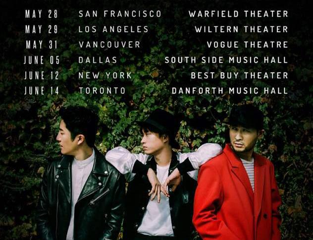 Epik High: USA Tour 2015