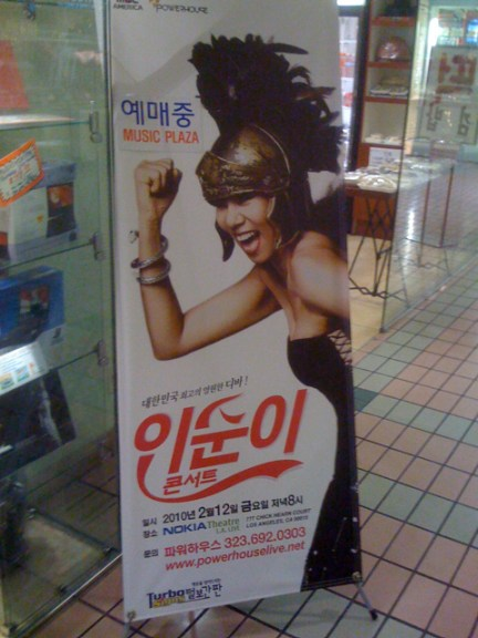 Insooni Concert Poster in Koreatown