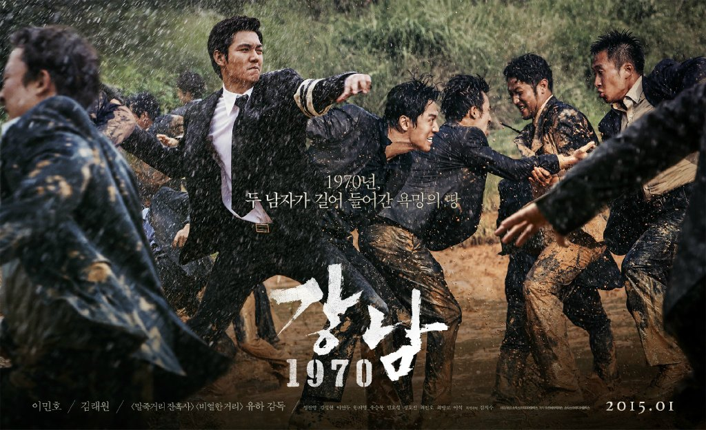 Film Yang Dibintangi Lee Min Ho Gangnam Blues