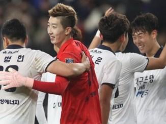 대구, 울산 2018 FA 컵 결승 1 차전