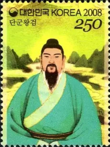 17 1 www.wnsstamps.post king Tangun