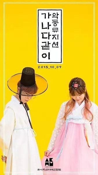akdong-musician_1444261289_20151007_akdong