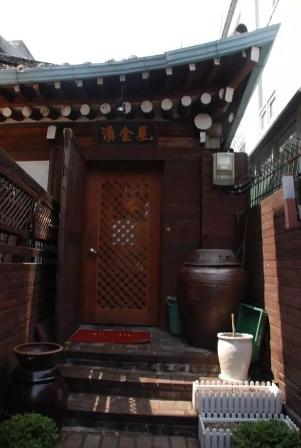 yonggeumok