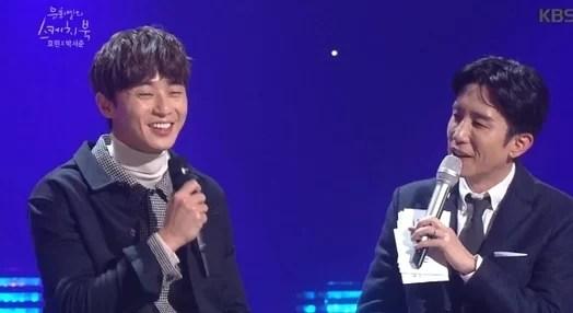park-seo-joon-yoo-hee-yeol