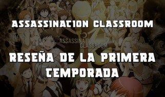 Assassination Classroom Temporada 1