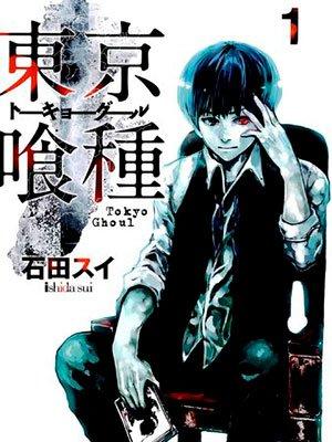Tokyo Ghoul Tomo 1