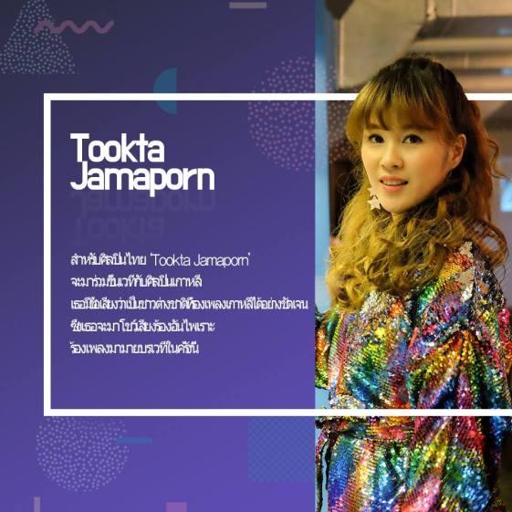 Tookta - K-Content EXPO Thailand 2018