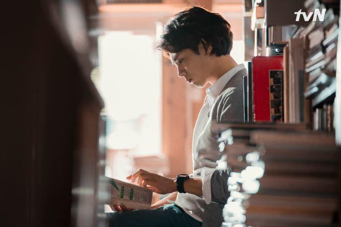 Park Bo Gum - Boyfriend