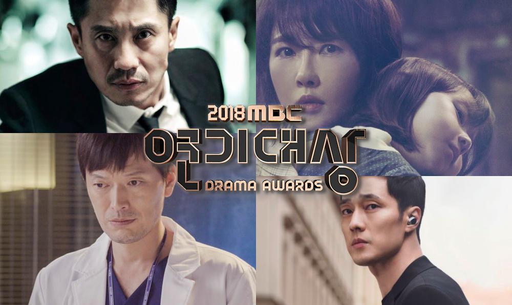 เผยรายชื่อ 6 นักแสดงที่เข้าชิงรางวัลแดซัง ในงานประกาศรางวัล