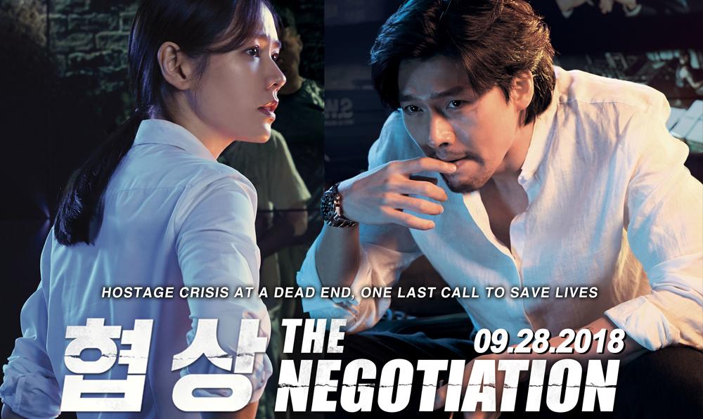 รีวิวภาพยนตร์ The Negotiation (2018) | เกมเดิมพันชีวิตบนวาทะของนักเจรจาต่อรอง