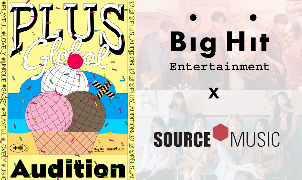 Big Hit x Source Music ประกาศจัด Global Audition ตลอดเดือนตุลา เฟ้นหาเด็กมีความสามารถ เดบิวต์เกิร์ลกรุ๊ปวงใหม่
