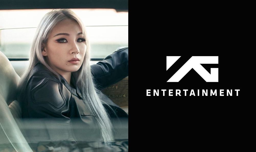 YG ประกาศยืนยันการตัดสินใจสิ้นสุดสัญญาของ CL