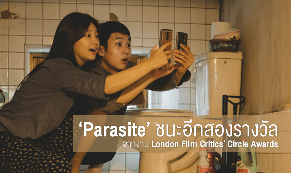 Parasite wins London Film Critics' Circle Awards