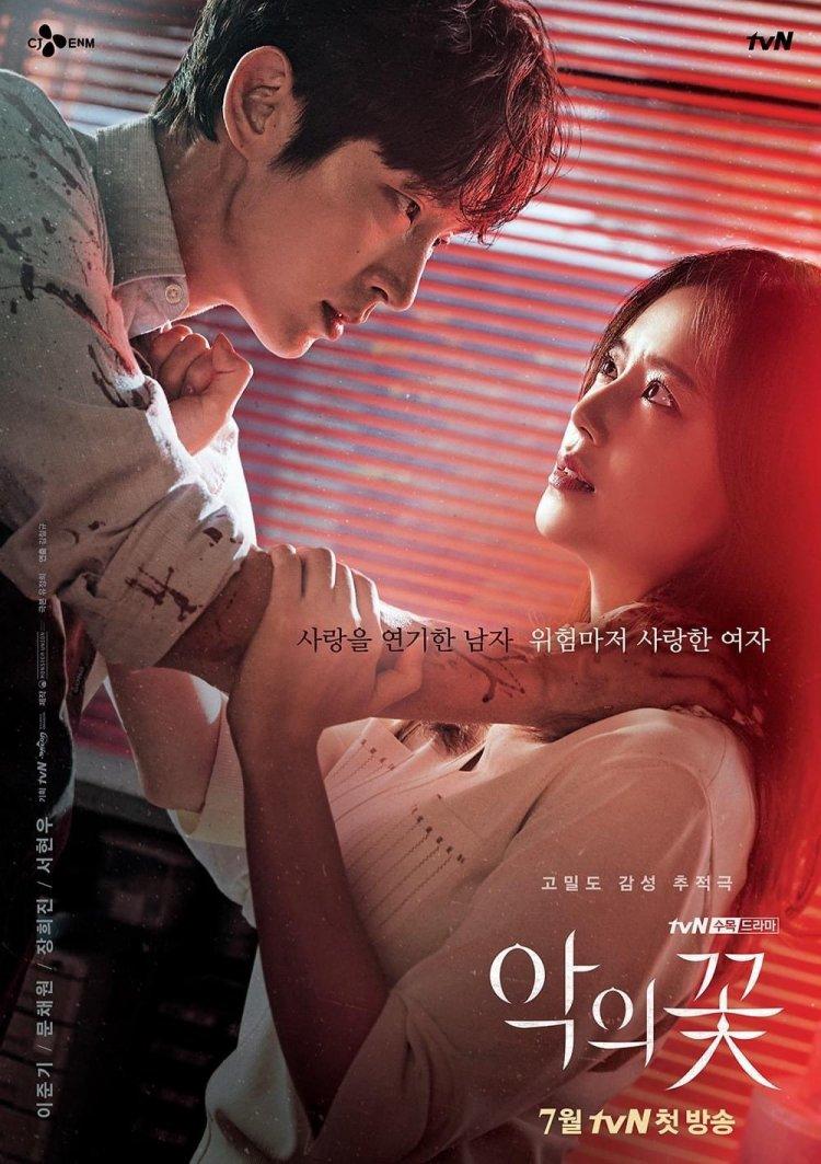 อีจุนกิ มุนแชวอน Flower of Evil