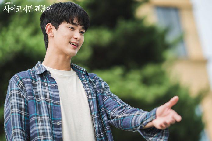 คิมซูฮยอน It's Okay to Not Be Okay