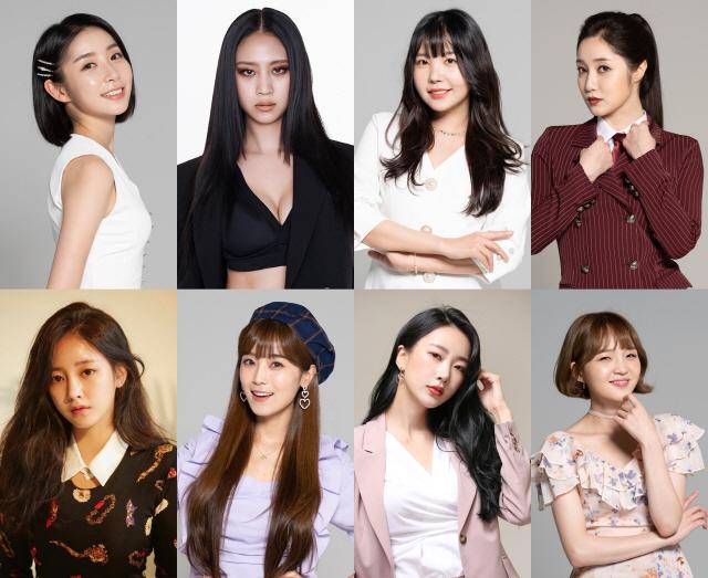 สมาชิกรายการ Miss Baek กายอง Stellar / นาดา Wassup / เรนะ After School / เซรา 9MUSES / โซยอน T-ara / โซยูล Crayon Pop / ซูบิน Dal Shabet / ยูจิน The Ark
