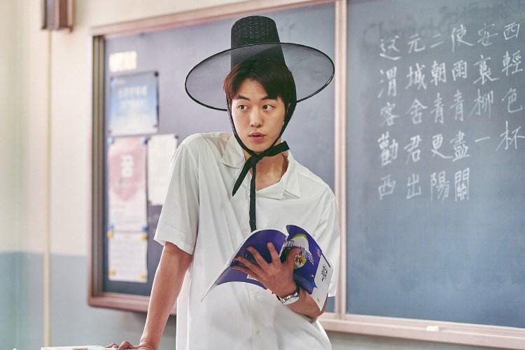 นัมจูฮยอก ใน The School Nurse Flies