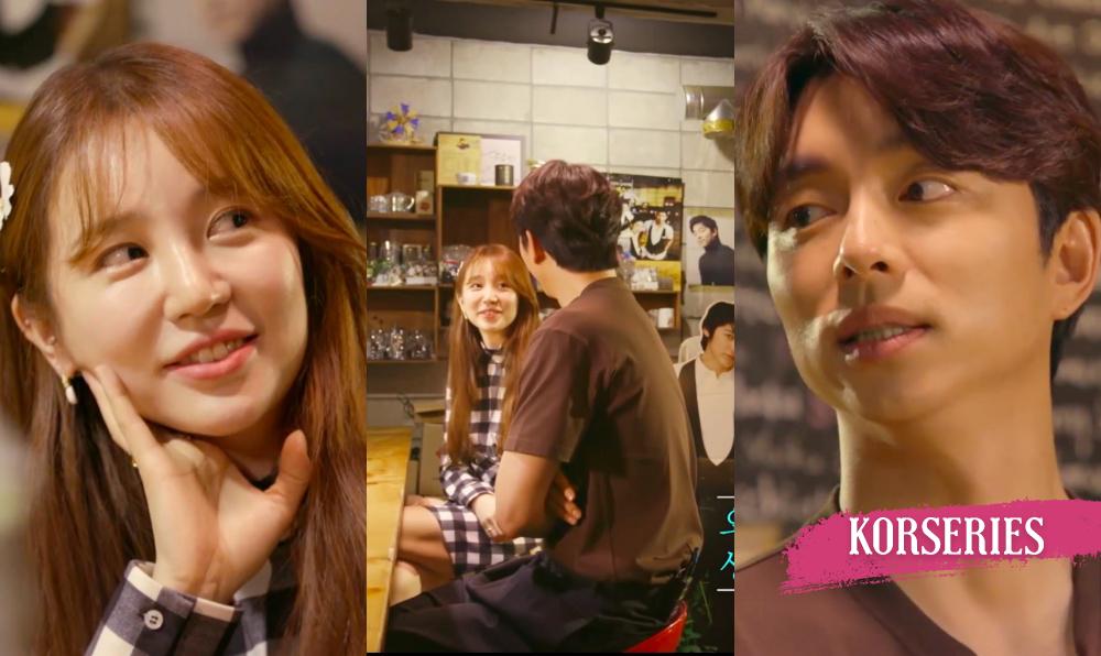 กงยู ยุนอึนฮเย