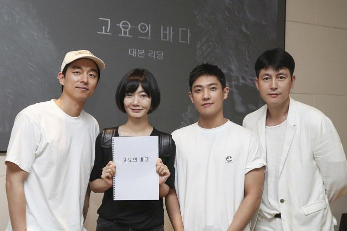 กงยู แบดูนา อีจุน จองอูซอง